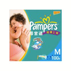 帮宝适Pampers超薄干爽纸尿裤M100片(虫虫版) M100片