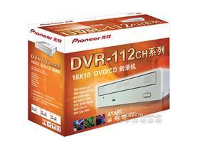 先锋 DVR-112CH
