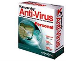 卡巴斯基 网络版杀毒软件(1个服务器+101个客户端)