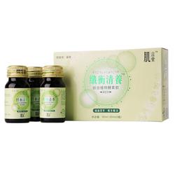 肌言堂Skintalk纤衡清养综合植物酵素饮 30ml*3