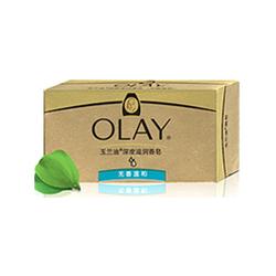 玉兰油OLAY深度滋润香皂(无香温和) 100g