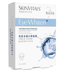维肌泉SkinVitals蚕丝嫩白眼贴膜(SKINVITALS维肌泉AQUAFLEX嫩白眼贴膜) 5ml*4