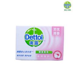 滴露Dettol香皂(滋润倍护) 125g