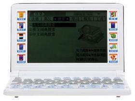 快易典 FA339
