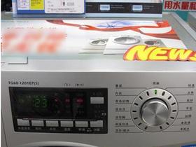 小天鹅 TG60-1201EP(S)