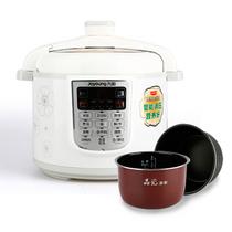 九阳JYY-50YS81电压力锅