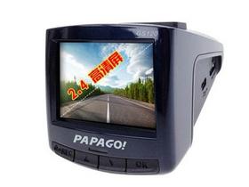 PAPAGO GoSafe120