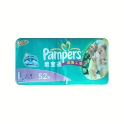 帮宝适Pampers超薄干爽型纸尿裤L 52片