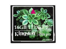 金士顿 CF(133X/8G)