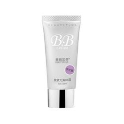美丽加芬Beauty Plus极致无瑕BB霜(罗兰紫) 30ml