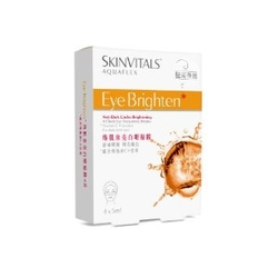 维肌泉SkinVitals蚕丝亮白眼贴膜(SKINVITALS维肌泉AQUAFLEX亮白眼贴膜) 5ml*4