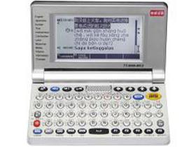 康明 TT-9000-MC2