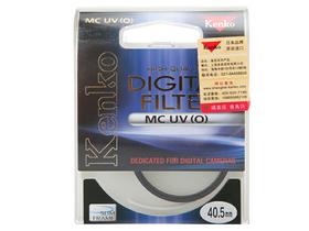 肯高40.5 MC UV