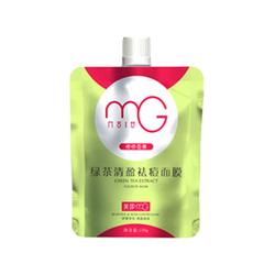 美即绿茶清盈祛痘唧唧面膜 130g