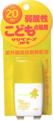 近江兄弟OMI弱酸儿童防晒液SPF20 PA+ 30ml