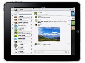 苹果 iPad(64G/wifi)