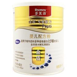 多美滋Dumex金装深度水解配方奶粉1段 400g