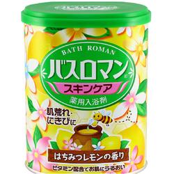 巴斯洛漫bathroman护肤系列蜂蜜柠檬浴盐 680g